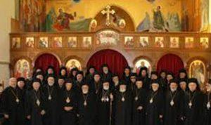 اللقاء الكاثوليكي: لبنان مسؤولية دولية.. ولاعلان جنوب لبنان منطقة حج