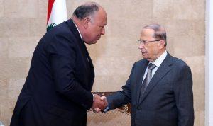 شكري من بعبدا: مصر تدعم لبنان لنجاح القمة