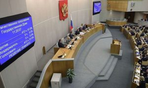 هل روسيا بصدد مقاطعة مجلس أوروبا؟