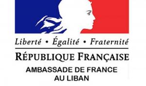 السفارة الفرنسية: إنشاء صندوق مساعدات لتعليم تلاميذ غير فرنسيين