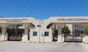 ايران تحتجز 3 اردنيين دخلوا مياهها الاقليمية بالخطأ