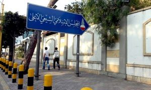 """المجلس الشيعي الإعلى سيتقدّم بشكوى ضد """"الجديد"""""""