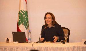 """هايتايان لـIMLebanon: هذا ما يجب على لبنان أن يفكر به بعد """"منتدى شرق المتوسط للغاز"""""""