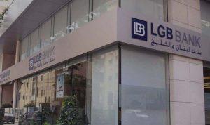 ادعاء إسرائيلي ــ أميركي ضد 11 مصرفاً لبنانياً: متآمرون مع حزب الله!