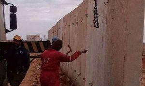 ليبيا تبني جدارا عازلا على حدود مصر