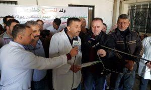 موظفو مستشفى مرجعيون الحكومي: للاسراع بتشكيل الحكومة