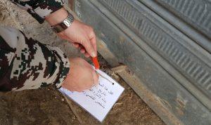 إقفال محلين لسوريين مخالفين خراج بلدة الخيام