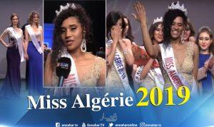 بعد الانتقادات القاسية التي طالتها… هكذا أصبحت ملكة جمال الجزائر! (بالصور)
