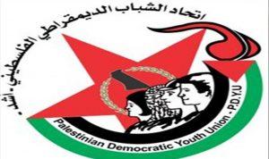 طلاب فلسطينيون: لبناء جامعة مجانية في لبنان