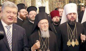 """بطريركية أوكرانيا تنفصل رسمياً عن """"الكنيسة الروسية"""""""