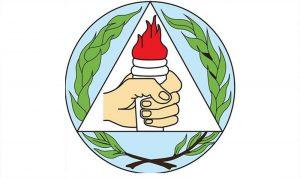 """""""التقدمي"""": لمراعاة المعايير الإنسانية للعمال الفلسطينيين"""