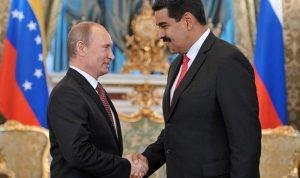 بوتين لمادورو: ندعم السلطات الشرعية في فنزويلا