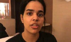 رهف تتوقع هروب عدد اضافي من السعوديات