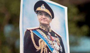 ما غيّره سقوط الشاه…