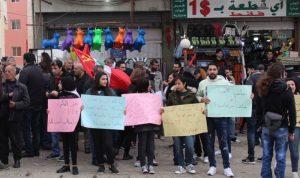 اعتصام في مزبود احتجاجا على الوضع الاقتصادي