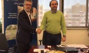 عقد بين مؤسسة مياه لبنان الجنوبي وشركة كاش يونايتد