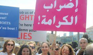 الدوائر الرسمية في جبل لبنان التزمت الإضراب