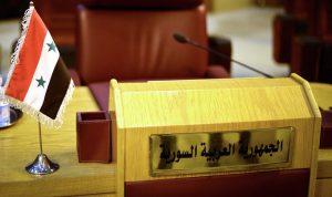 هل سيصدر قرار دعوة سوريا الى القمة العربية؟