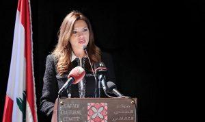 اسم وزارة يثير جدلًا.. والوزيرة فيوليت خيرالله تتحرك