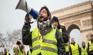 """الشرطة الفرنسية تمنع التظاهرات في محيط """"نوتردام"""""""