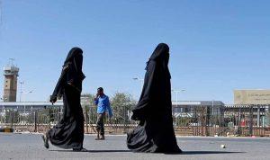"""منظمة حقوقية تكشف """"مجازر حوثية"""" بحق يمنيات"""