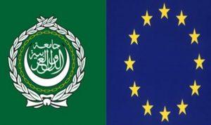 القمة العربية–الأوروبية تنطلق الأحد.. وهذا ما ستبحثه