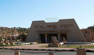 مصر جاهزة لعقد القمة العربية-الأوروبية في شرم الشيخ