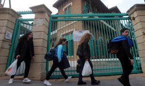 """أزمة """"ليسيه عبد القادر"""": ديوان المحاسبة يسائل بلدية بيروت"""