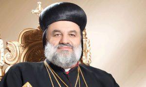 بيان لبطريركيتي الروم والسريان الأرثوذكس في ذكرى اختطاف مطراني حلب