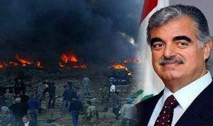 السياسيون يستذكرون الشهيد الحريري… العدالة آتية!