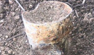 العثور على بقايا صاروخ في الرميلة