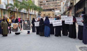اعتصام لأهالي موقوفي عبرا للمطالبة بعفو عام شامل