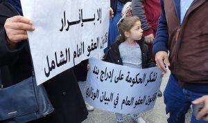 اعتصام لأهالي موقوفي أحداث عبرا: لعفو عام من دون استثناء