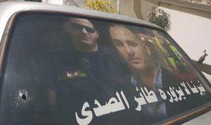 اطلاق النار على شقيق أبي فرج اثناء زيارته المدافن بالشويفات (بالصور)