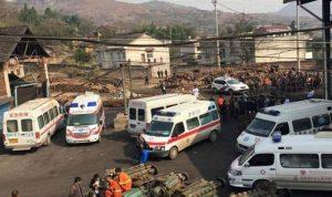 مقتل 20 شخصا بحادث في منجم شمال الصين