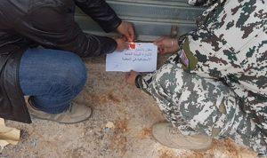 إقفال محل تنجيد مفروشات يديره سوري بطريقة غير شرعية