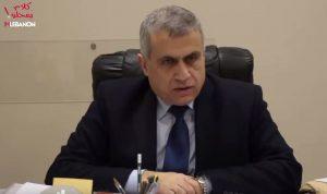 إدغار طرابلسي: ليلة نحر المعلمين
