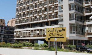 """""""كهرباء لبنان"""" توضح برنامج التغذية 2019- 2020"""