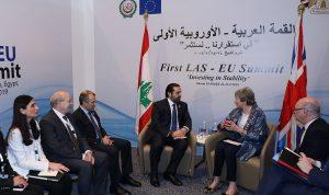 لقاءات الحريري على هامش القمة العربية-الأوروبية