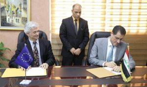 اتفاقية بين العراق والاتحاد الأوروبي بقيمة 41 مليون يورو