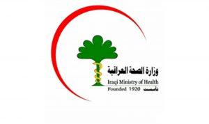وزير الصحة العراقي: نحتاج ملياري دولار لسد النقص في الدواء