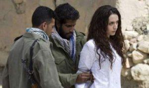 """استعباد وتعذيب.. شهادات لمعاناة """"فتيات داعش"""""""