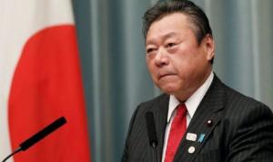 وزير ياباني يعتذر علنًا بسبب تأخّره 3 دقائق عن اجتماع برلماني