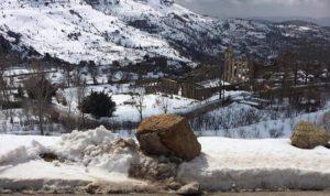 جرف صخور عن طريق عام فقرا كفردبيان