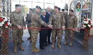 افتتاح ساحة الشرف في الكلية الحربية