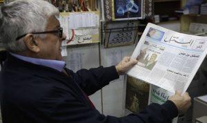 """""""المستقبل""""…جزء من سقوط لبنان"""