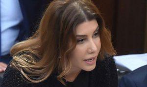 يعقوبيان تتقدم باقتراح تعديل قانون الإثراء غير المشروع