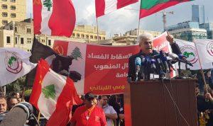 اعتصام في رياض الصلح: لا ثقة بالحكومة