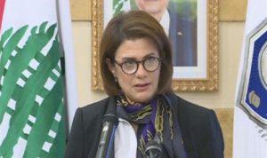 الوزيرة الحسن: خطتنا ستنطلق من هواجس المواطنين