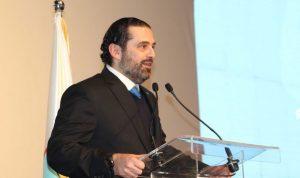 الحريري يغيب عن لائحة أغنياء العرب!